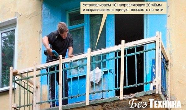 Сайдинг своими руками балкон обшить