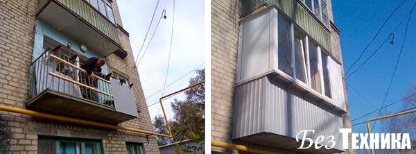 Остекление балкона в хрущевке - своими руками пошаговая инст.