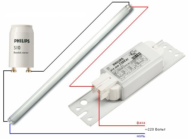 Схема подключения люминесцентных ламп