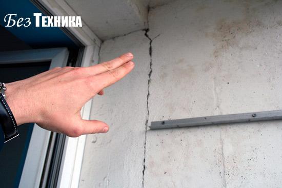 неправильная перепланировка балкона