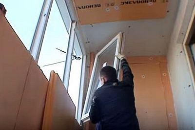установка стеклопакетов балкона