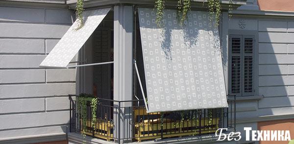 Защита балкона от солнечных лучей.