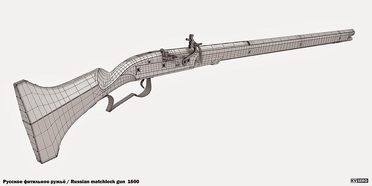kvserg_musket1600_v2_pe1_1200.jpg