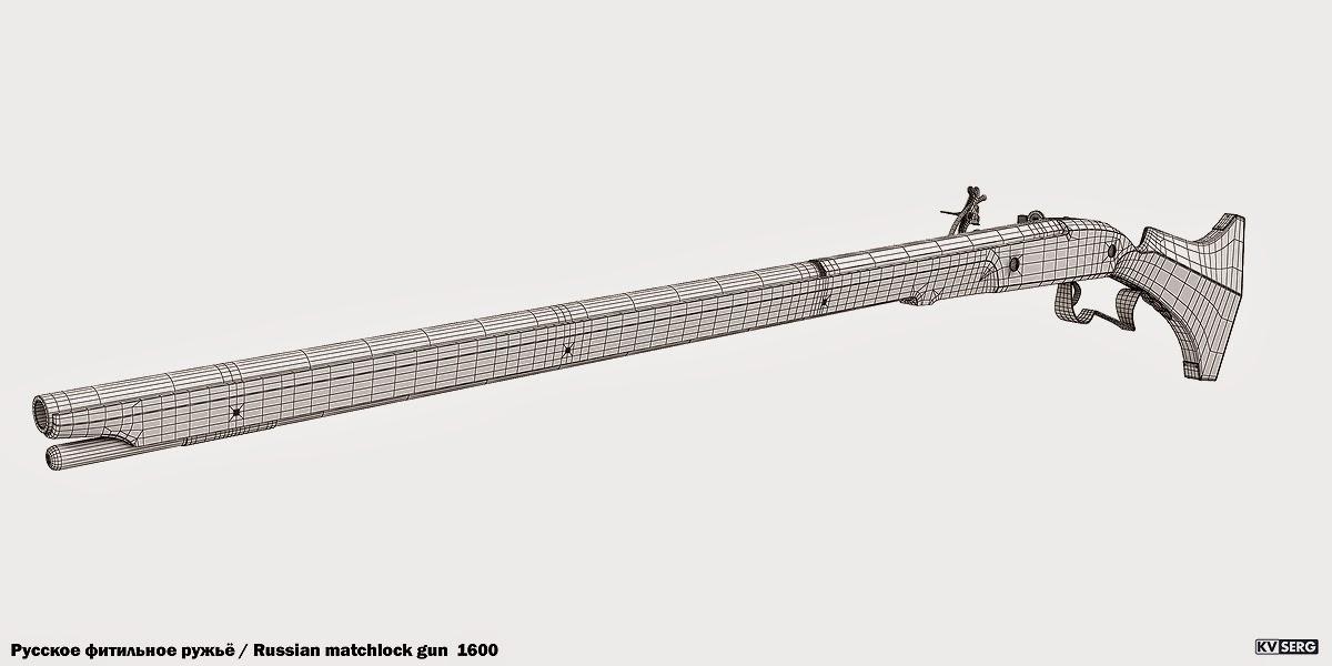 kvserg_musket1600_v2_pe2_1200.jpg
